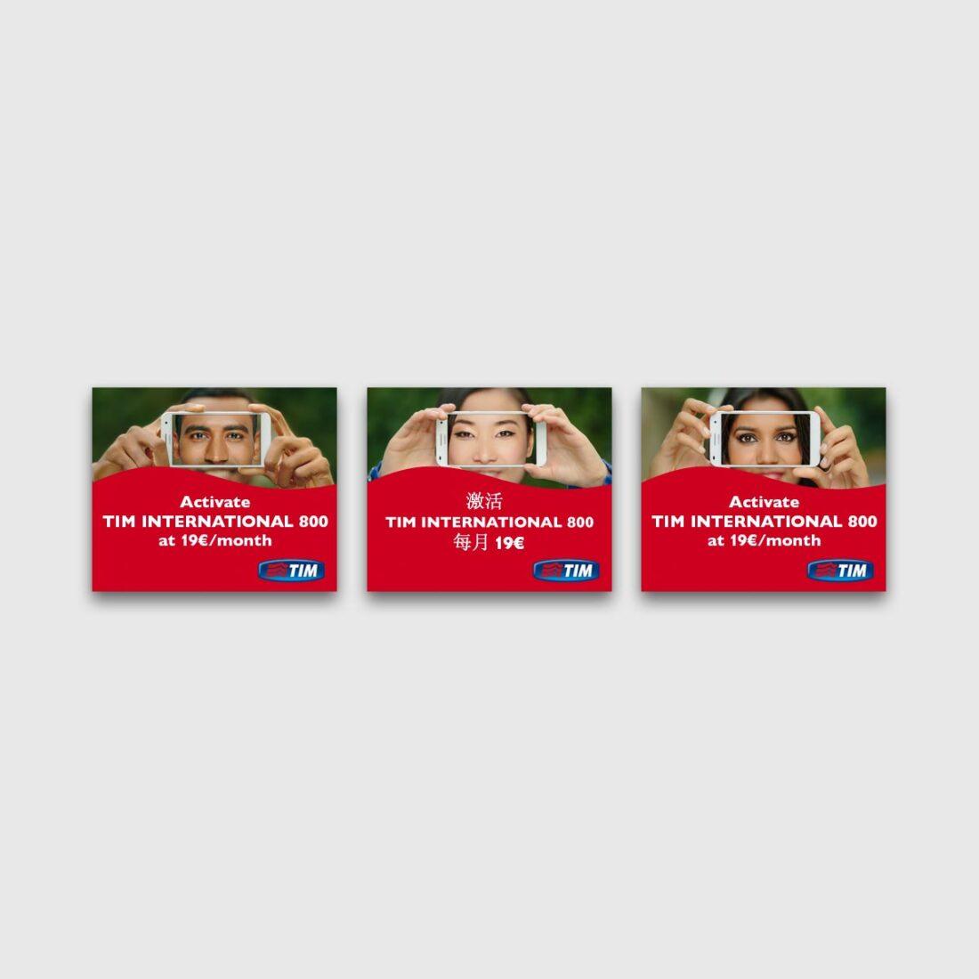 Banner medium rectangle in bengalese, cinese e punjabi - Campagna Display Advertising Online per Tim International
